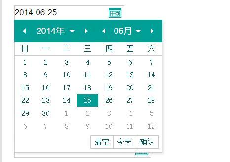 form表单input文本框弹出日历控件js代码