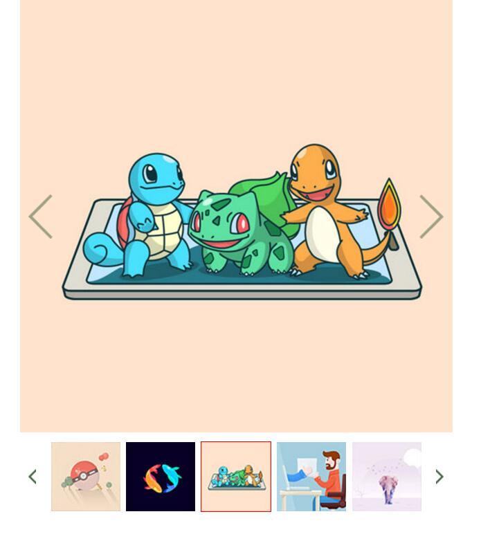 网站新博官网游戏下载苹果版常用banner广告轮播图幻灯片swiper插件特效代码