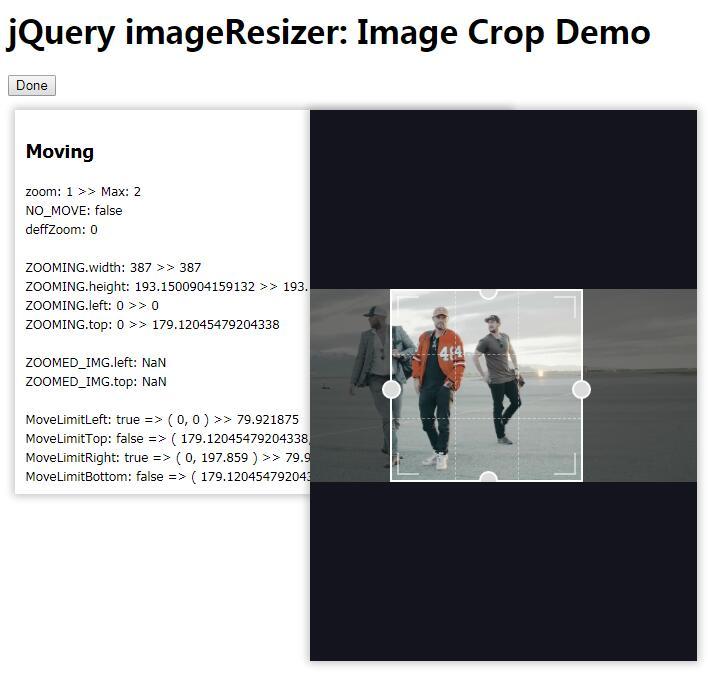 网页图片选区范围调整截图插件代码
