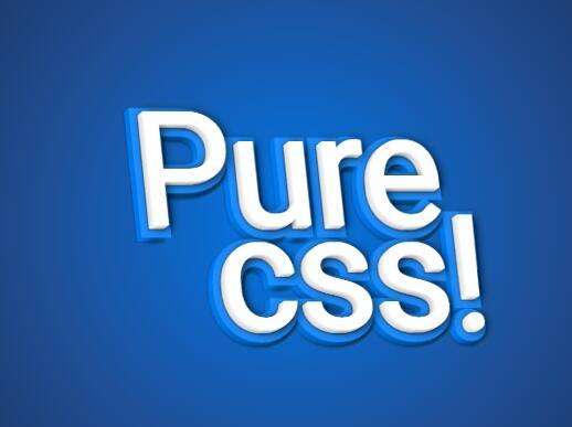 网页文字阴影倾斜旋转动画3d立体视觉css特效代码