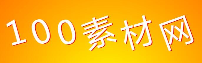 css3 translate属性样式制作文字摇摆动画和背景颜色渐变radial-gradient属性特效