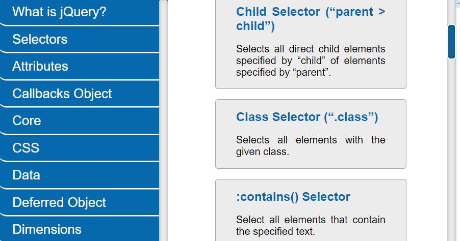 a标签锚点定位切换内容滚动条自定义美化样式html静态页面代码